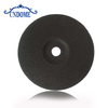 "9"" 230mm Depressed Center Cutting Wheel"