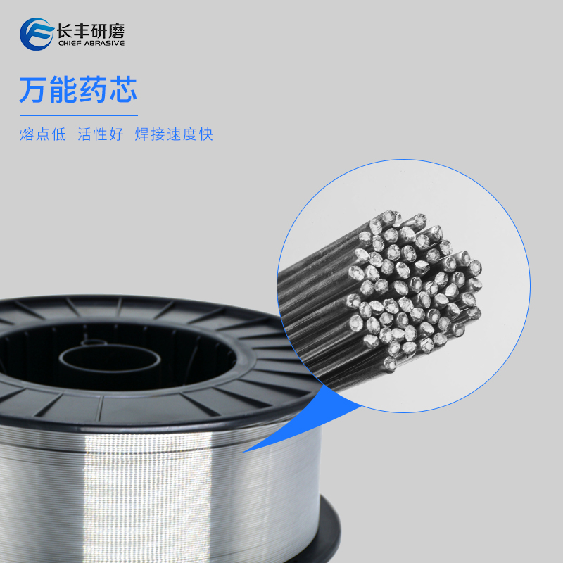 AWS E711 CO2 Gas Shielded Carbon Stainless Steel Flux Cored Welding Wire