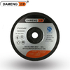 Universal resinoid bond large grinding wheel cutting and grinding disc from europe